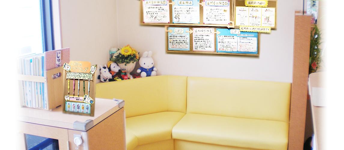 たかつ歯科医院photo